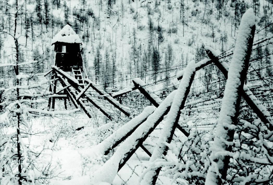 Список лиц отбывавших наказание в Чистюньском лагере НКВД