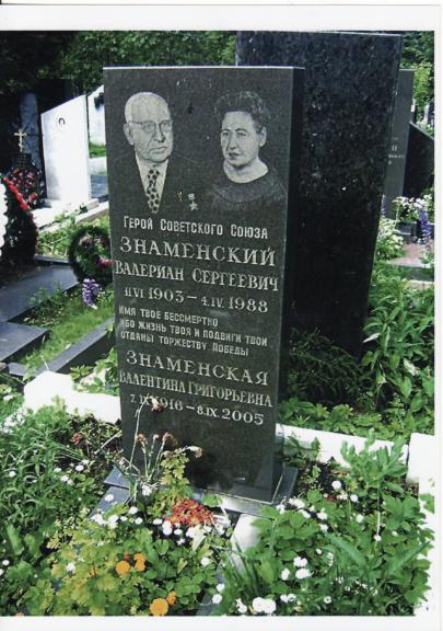 Валериан Знаменский: человек и диверсант.