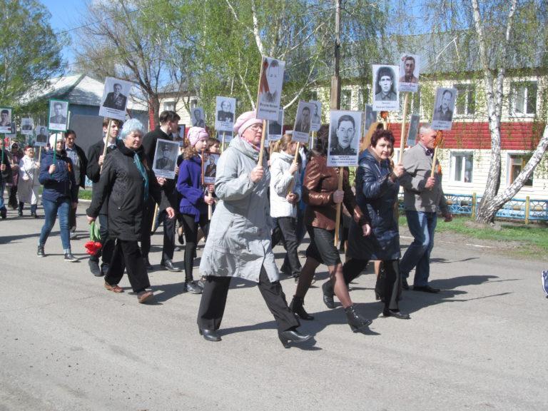 Марш Бессмертного полка Топчихи